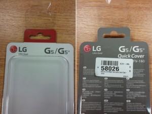 LG G5 SE Quick Cover
